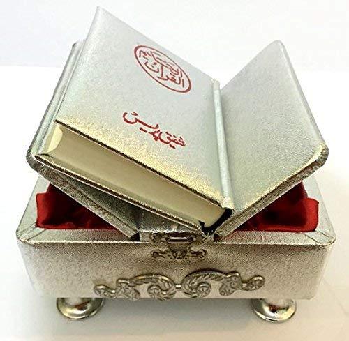 Al Quran Al Hakeem with Beautiful Box-Rehal
