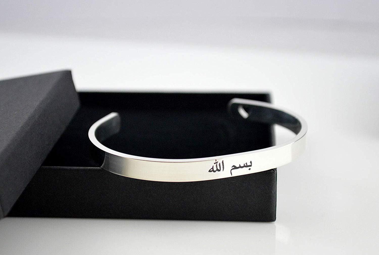 Bismillah Bracelet